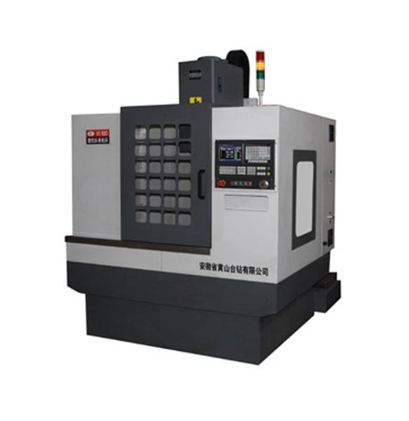 VMC600立式加工中心
