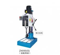 Z4050(S)工业台钻