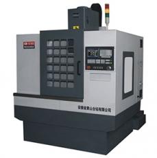 丽江数控铣床XK7132L XK714L